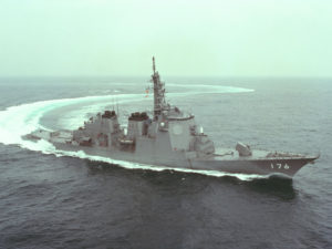 Japanese Kongo-class guided missile destroyer