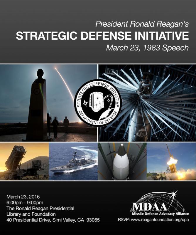 Reagan SDI Anniversary Invitation