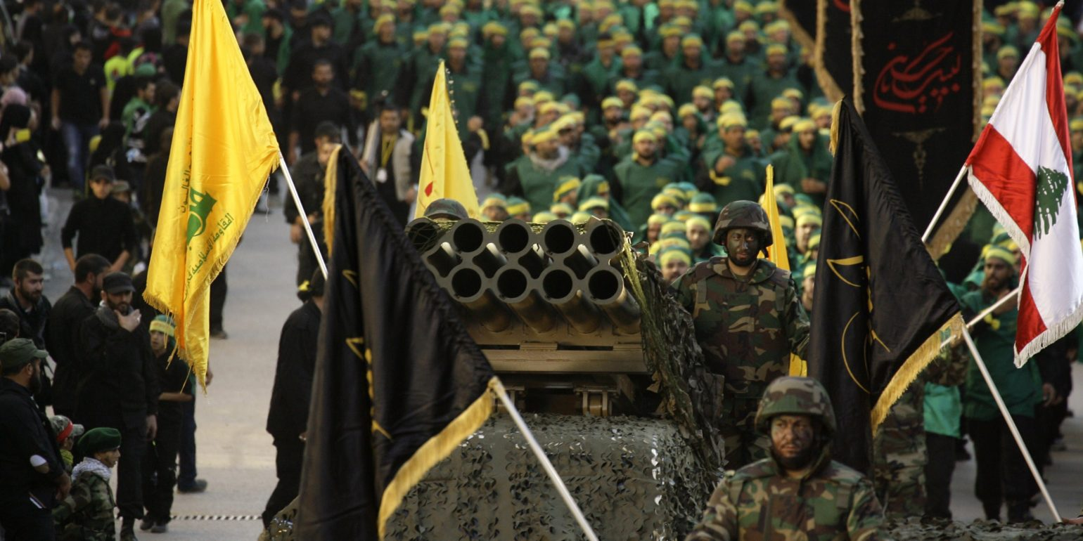Image result for HEZBOLLAH missile