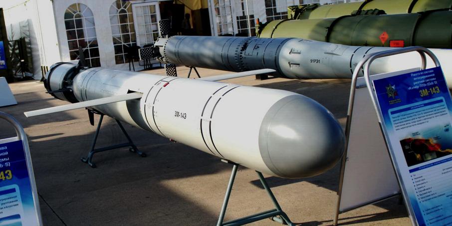 Cruise Missile Basics – Missile Defense Advocacy Alliance